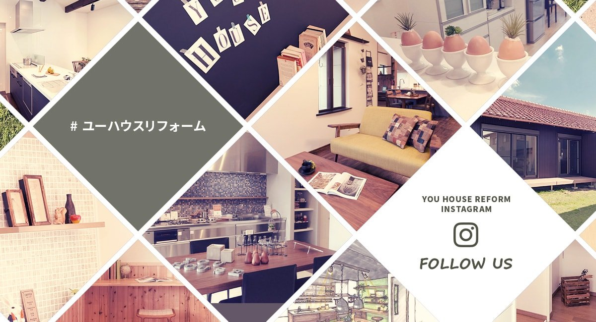 YOU HOUSE REFORM INSTAGRAM
